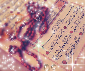 allah, muslim, and quran image