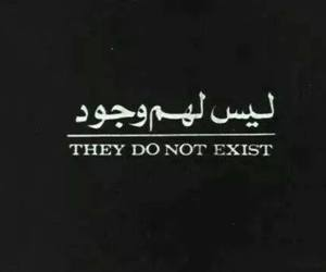 arabic, quote, and عربي image