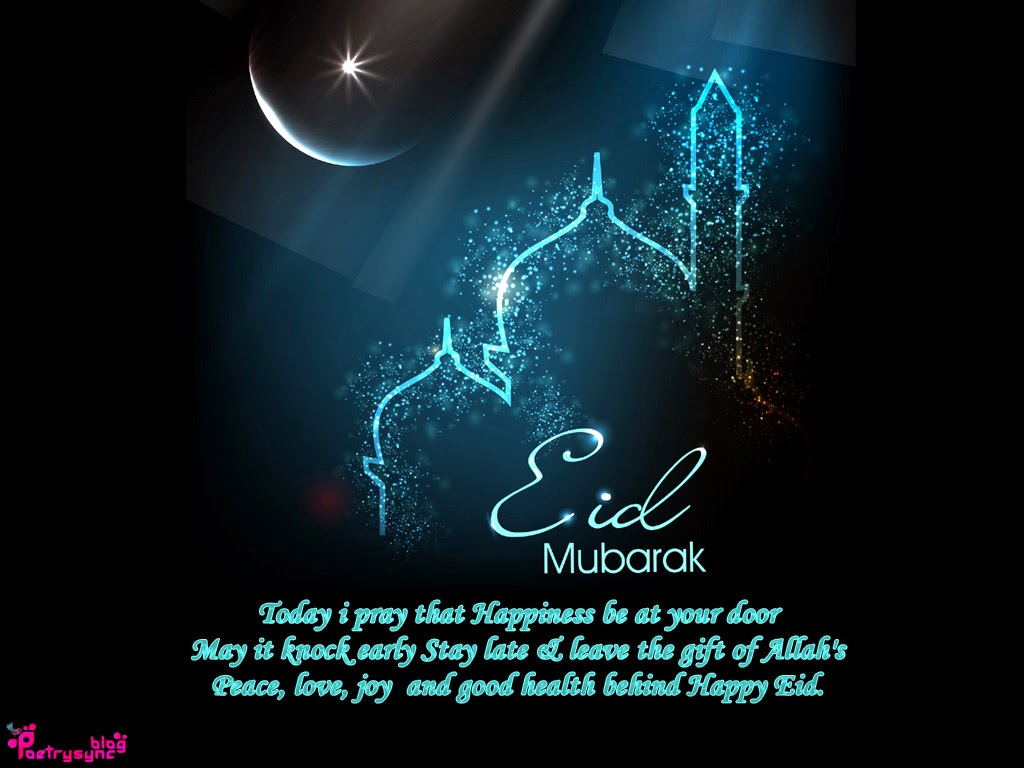 Eid mubarak wishes sms and message with greetings pictures poetry kristyandbryce Images
