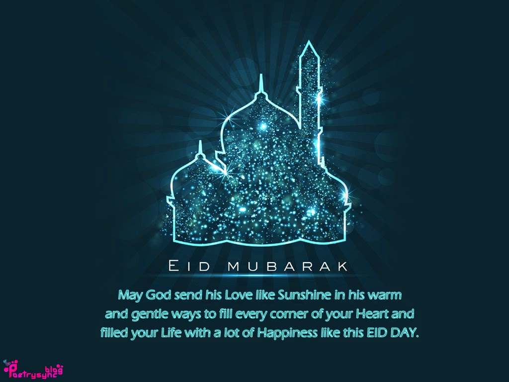 Eid Mubarak Wishes Sms And Message With Greetings Pictures Poetry