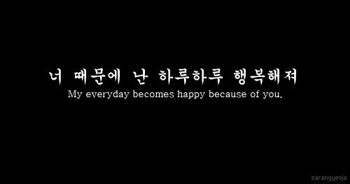 100 Images About Korean Quotes On We Heart It See More