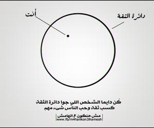 arabic, design, and inspire image
