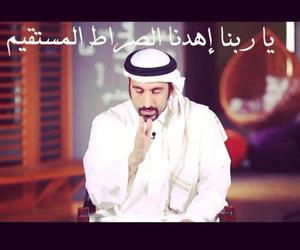 arabic, أحمد الشقيري, and تصميمي image