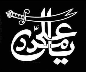 عراقي, shia, and عربي image