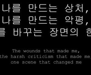 korean, Lyrics, and quote image