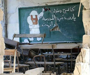school and syria image