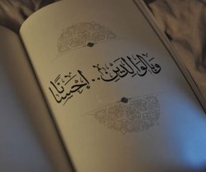 islam, islamic, and عربي image