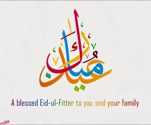 eid mubarak, eid greetings, and eid quotes image