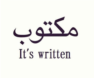 quotes, written, and arabic image