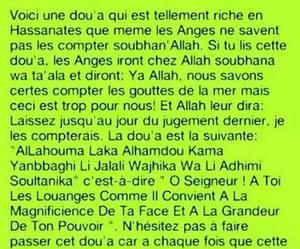 islam and dou'a image