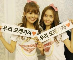 girls generation, yoona, and sooyoung image