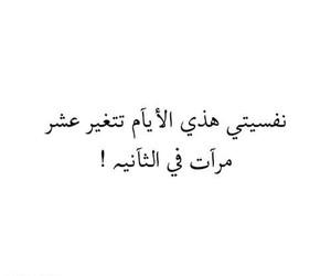 حزن, رمزيات, and الم image