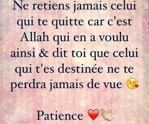 allah, patience, and rappel image