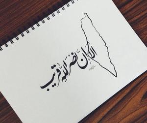 Gaza, islam, and اسلام image