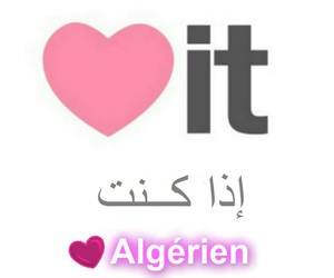 Algeria, dz, and عربي image