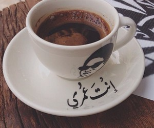 classic, coffee, and arab style image