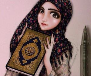 muslim and quran image