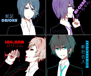 loli, utaite, and dasoku image