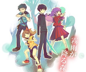 game, suga, and sakuma image