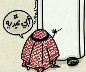 بنات, عيد سعيد, and عيد image