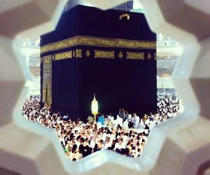 allah, beautiful, and eid image
