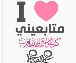 عيد and عيد سعيد image