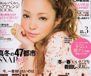 magazine, namie amuro, and mina image