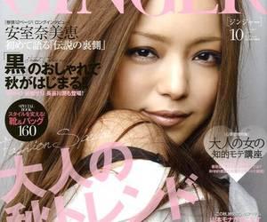 ginger, magazine, and namie amuro image