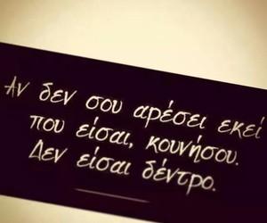 Image by Χριστίνα Ατσκάσοβα