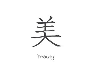 beauty and overlay image