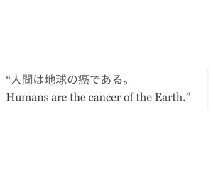 quote, earth, and cancer image