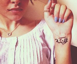 arabic, heaven, and عربي image