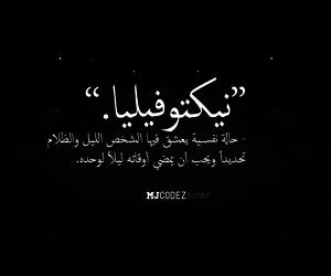 حب, العراق, and بغداد image