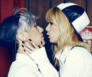 hyuna, hyunseung, and kpop image