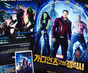 galaxy, korean, and Marvel image