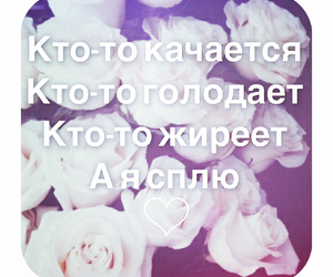 Image by Lada