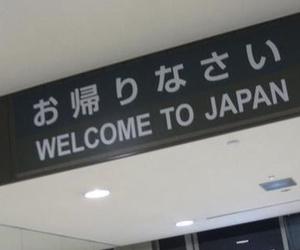 japan, grunge, and pale image
