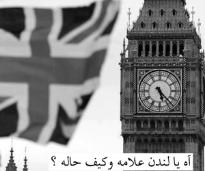 Big Ben, flag, and london image