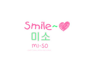 hangul, korean, and smile image