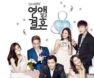 Korean Drama, marriage not dating, and han groo image