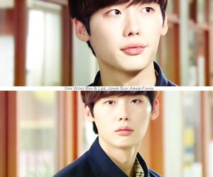Korean Drama, jongsuk, and jong suk image