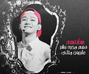 Chen, exo, and kpop design image