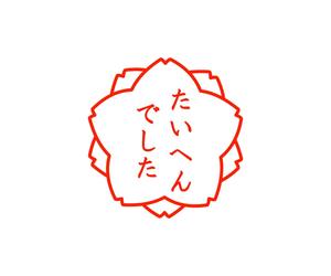 japanese, stamp, and kawaii image