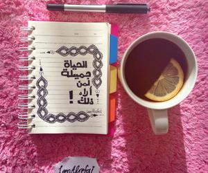 tea, حياة, and arabic image