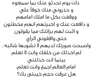 عربي and خيبه image