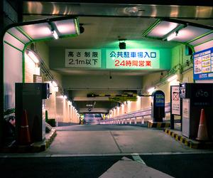 japan and subway image