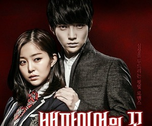 vampire flower, kim ga eun, and Korean Drama image