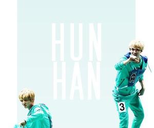 hunhan image