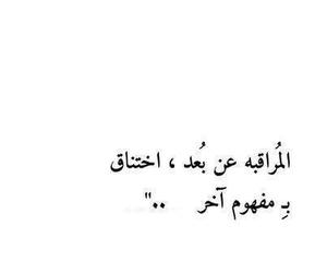 بعد, عن, and آخر image