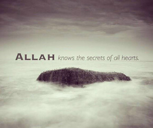 allah, secret, and heart image